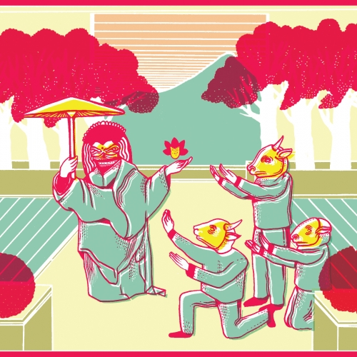 Illustration creatures in clothing and with umbrella, pink trees.