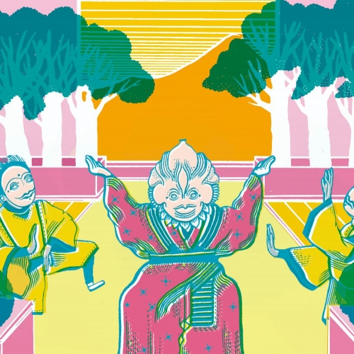 Masked characters in robes, psychedelic colours, trees behind.